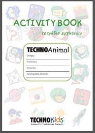 student_workbook
